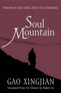 SoulMountain
